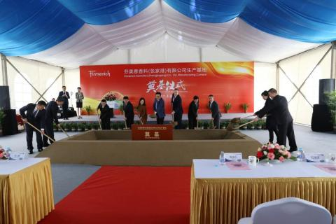 FIRMENICH BREAKS GROUND OF WORLD-CLASS FLAVORS PLANT IN CHINA
